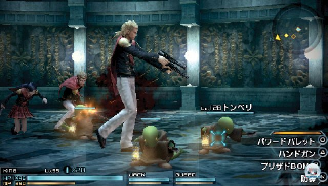 Screenshot - Final Fantasy Type-0 (PSP) 2282472