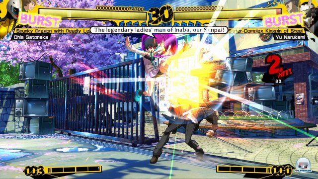 Screenshot - Persona 4: Arena (360) 2371972