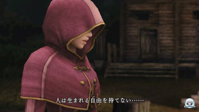 Screenshot - Final Fantasy Type-0 (PSP) 2282522