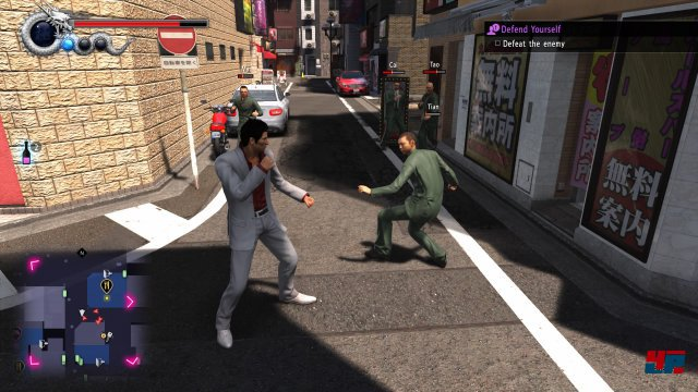 Screenshot - Yakuza 6: The Song of Life (PlayStation4Pro) 92561459