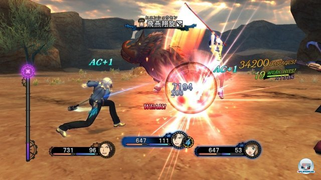 Screenshot - Tales of Xillia 2 (PlayStation3) 2382367