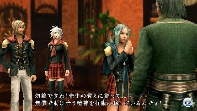 Screenshot - Final Fantasy Type-0 (PSP) 2271272