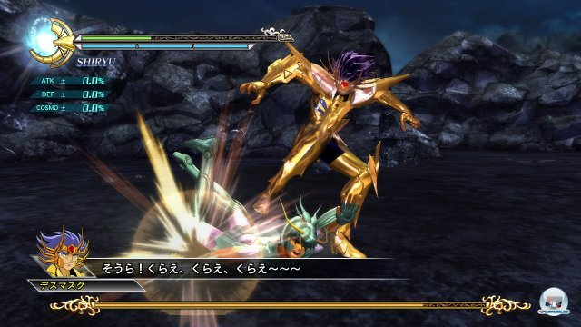 Screenshot - Saint Seiya: Sanctuary Battle (PlayStation3) 2265662