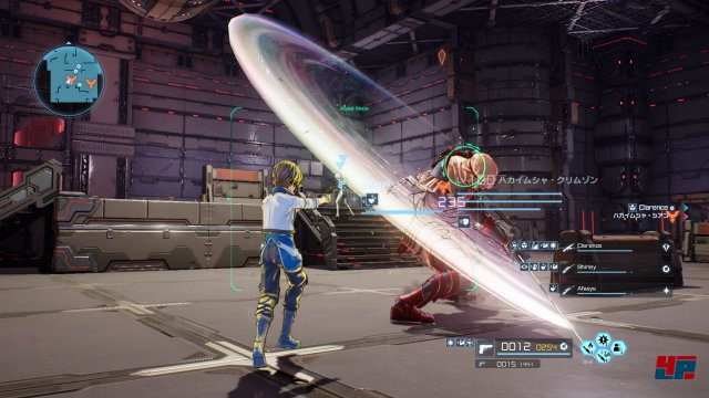 Screenshot - Sword Art Online: Fatal Bullet (PC) 92565898