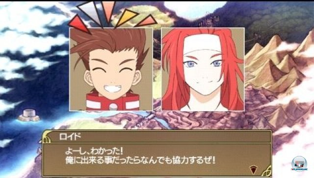 Screenshot - Tales of the Heroes: Twin Brave (PSP) 2295432