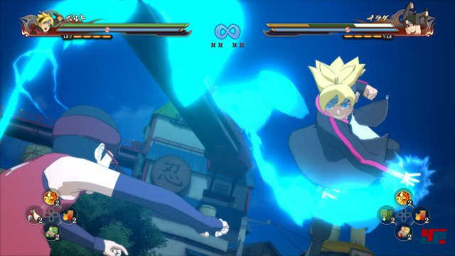 Screenshot - Naruto Shippuden: Ultimate Ninja Storm 4 (PC)