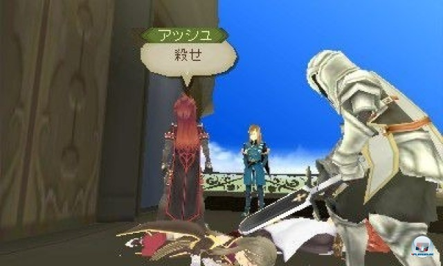Screenshot - Tales of the Abyss (NDS) 2219373
