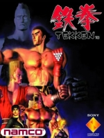 Alle Infos zu Tekken (PC)