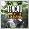 Komplettlösungen zu Tenchu: Time of the Assassins