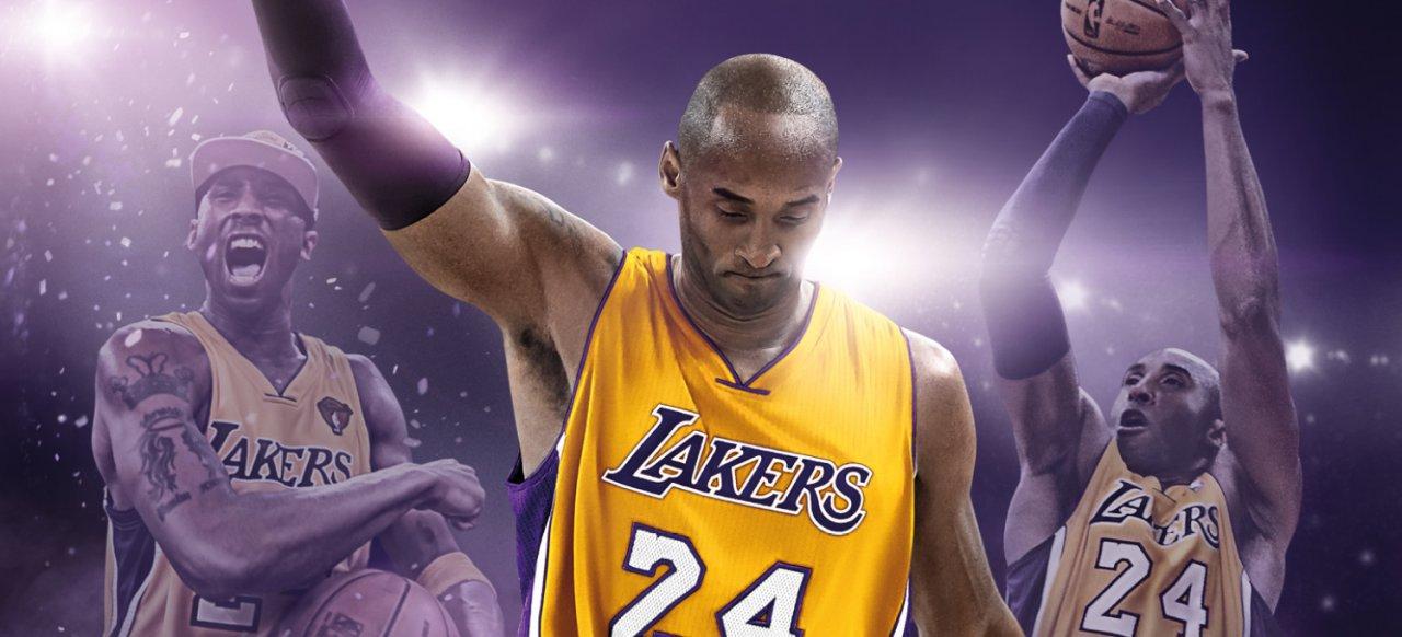 Kann der Basketball von 2K Sports auch dieses Jahr begeistern?