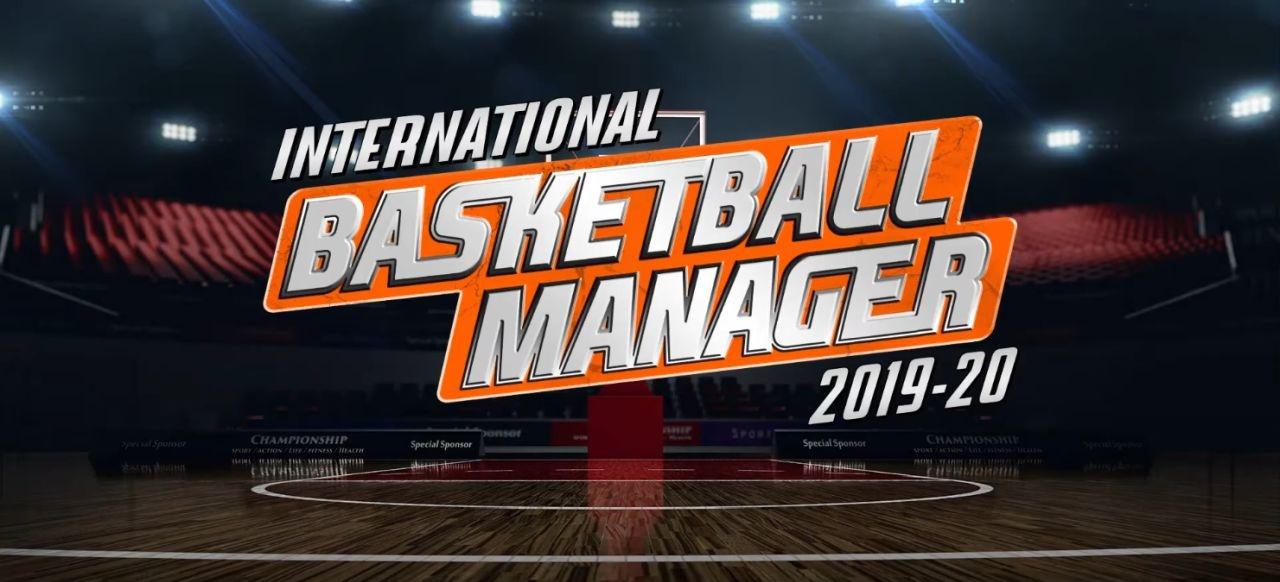 International Basketball Manager 2017-18 (Sport) von U-Play Online