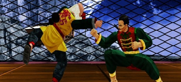 Virtua Fighter 2 (Action) von SEGA