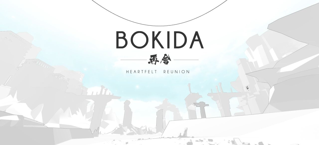 Bokida: Heartfelt Reunion (Adventure) von Rice Cooker Republic
