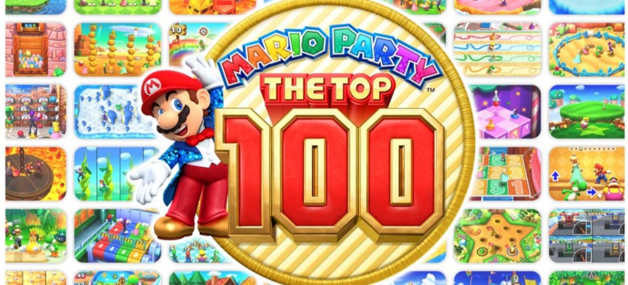 Mario Party: The Top 100 (Geschicklichkeit) von Nintendo