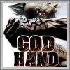 Komplettlösungen zu God Hand