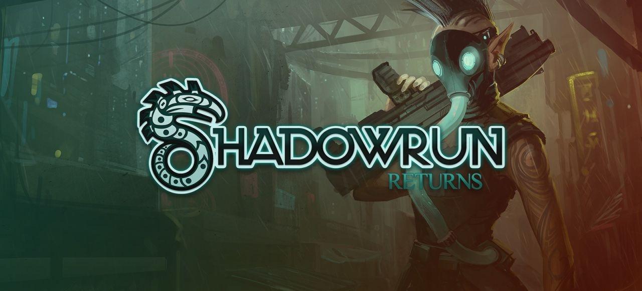 Shadowrun Returns (Rollenspiel) von