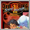 Komplettl�sungen zu Street Fighter III: 3rd Strike