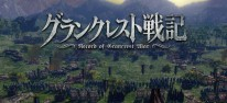 Record of Grancrest War: Taktik-Rollenspiel für PS4 angekündigt
