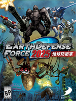 Alle Infos zu Earth Defense Force 2025 (360)