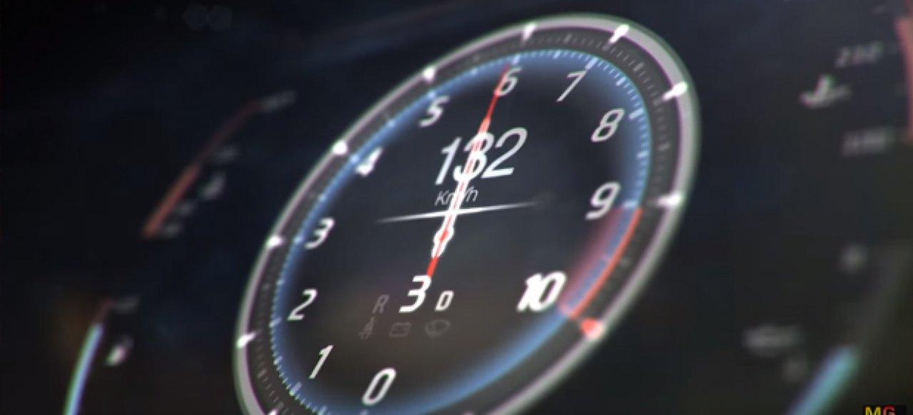 Need for Speed: Edge (Rennspiel) von Nexon