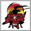 Komplettlösungen zu Samurai Shodown Sen