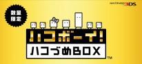Goodbye! BoxBoy!: Dritter Teil der Puzzlespiel-Reihe angekündigt