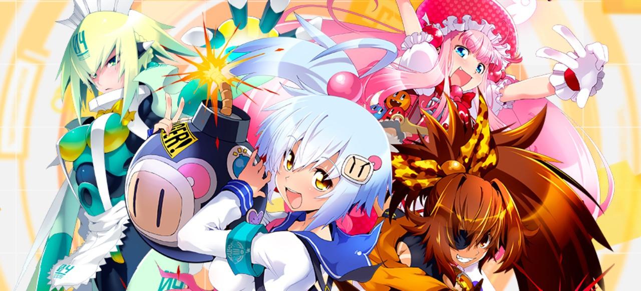 Bombergirl (Geschicklichkeit) von Konami