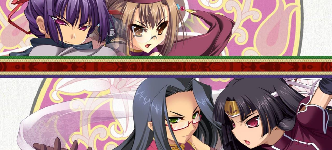 Koihime Enbu (Action) von Degica Games