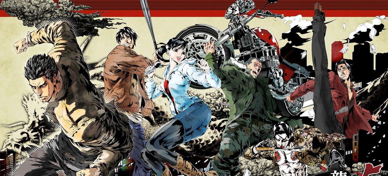 Yakuza 5 (Action) von SEGA