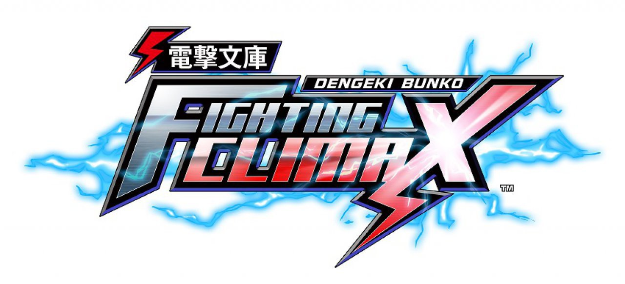 Dengeki Bunko: Fighting Climax (Action) von SEGA