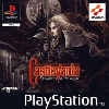 Komplettlösungen zu Castlevania: Symphony of the Night