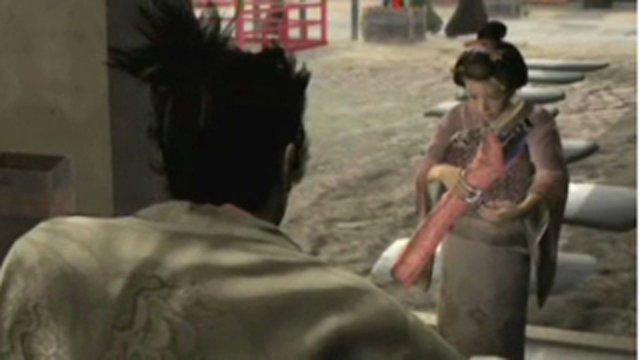 Japanischer Trailer 3