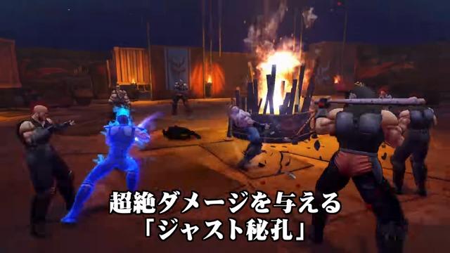 Japanischer Launch-Trailer