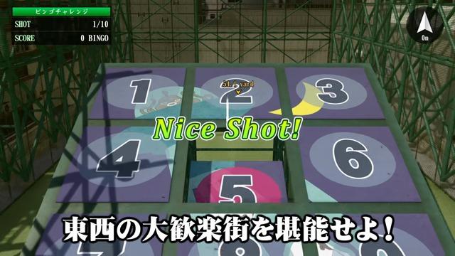 Tokyo Game Show 2017: Spielszenen-Trailer