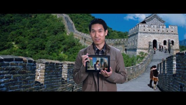 Kinofilm-Trailer