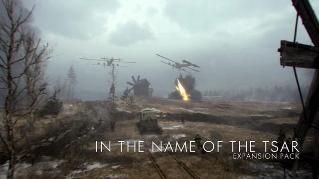 Revolution Trailer
