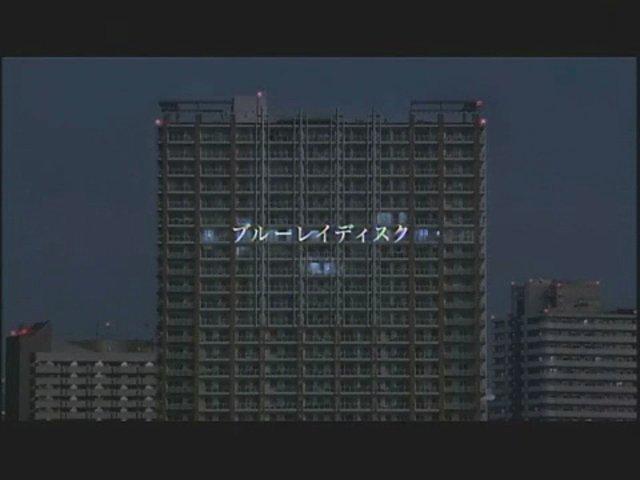 Japanischer TV-Spot
