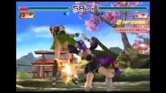 Kasumi vs. Ayane