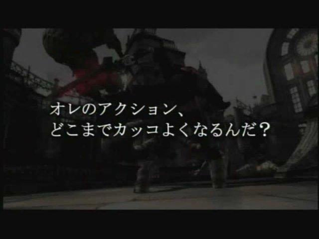 TV-Spot 2 (jap)
