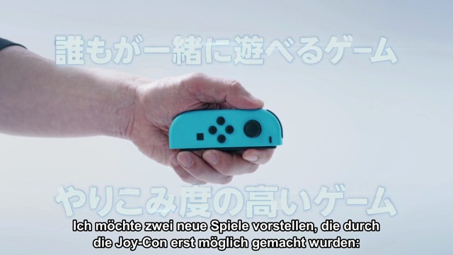 Switch-Präsentation 2017