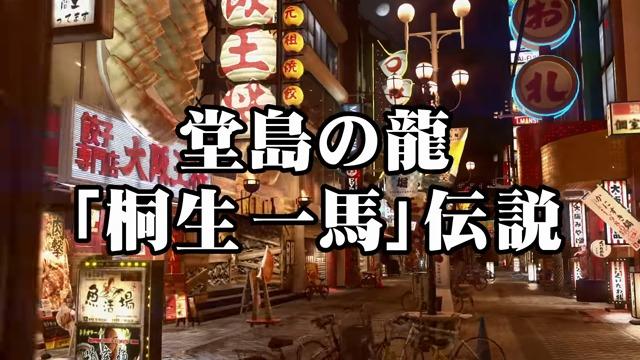 Ankündigung (Japan)
