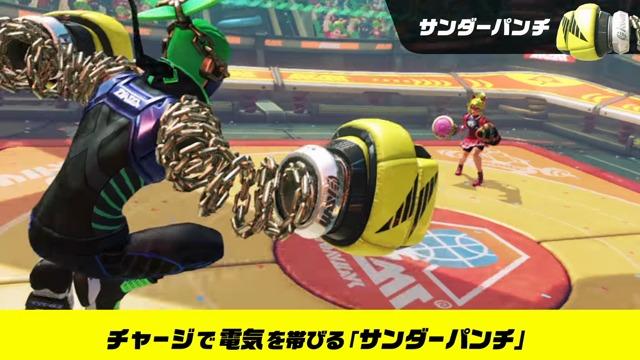 Waffen (Japanisch)