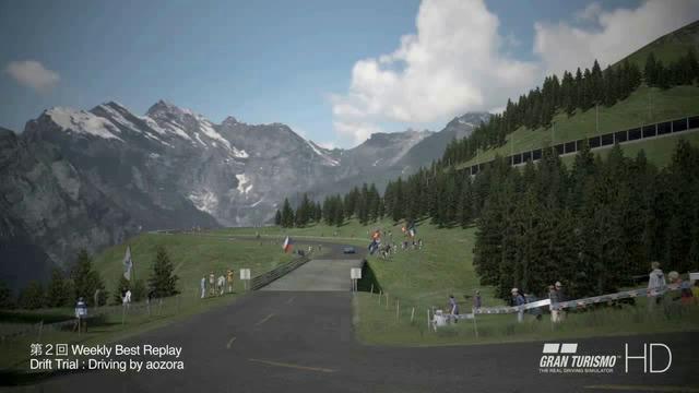 Drift-Wettbewerb (Replay, 720p)